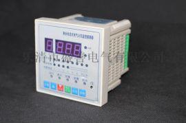 DT-200/04WX2電氣火災監控探測器