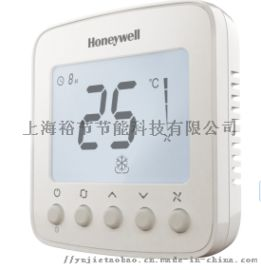 霍尼韦尔数字温控器 TH228WPN大液晶地暖面板