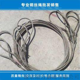 編插鋼絲繩 插編鋼絲繩耐磨損 抗壓強度大