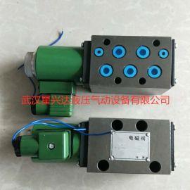 武汉-电磁阀25D-63(B)