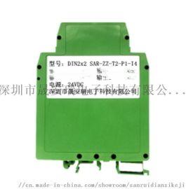 pt100转0-10V/0-10MA二路温度变送器