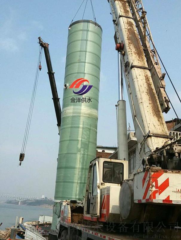 湖  陽玻璃鋼污水泵站 使用優點