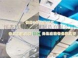 无机玻璃钢风管高质量-「江苏欧升」