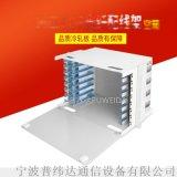 ODF熔配单元箱性能可靠