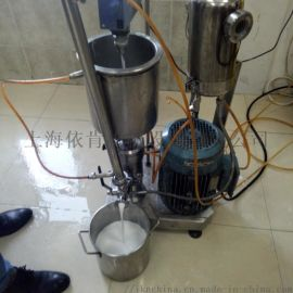 香料香精食品级研磨分散机