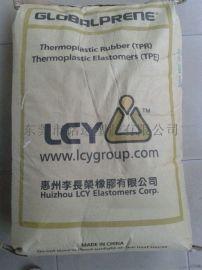 SBS塑胶原料 高强度SBS 4601原料粒子