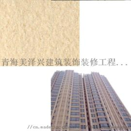 西宁真石漆厂家