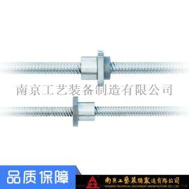 南京艺工牌丝杆 高效率滚珠丝杆轧制丝杆