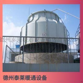 40T50T圆形逆流玻璃钢冷却塔DBNL3