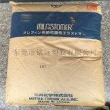 吹塑TPV W750B/日本三井化學