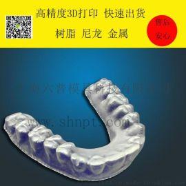 江浙滬低壓灌注 CNC手板 3D列印 金屬 透明