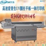 樹脂禮品包裝盒UV印表機3d畫質列印UV設備