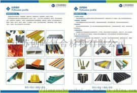 玻璃钢围栏护栏专业定制