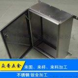 精密鈑金加工廠不鏽鋼鈑金*射切割加工 數控衝孔加工