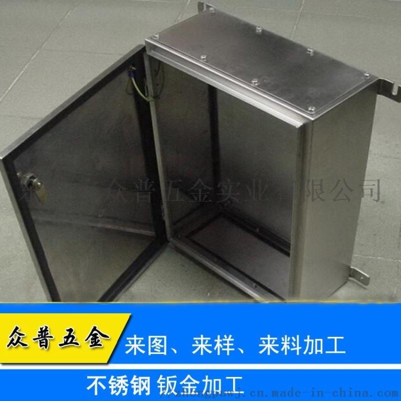 精密钣金加工厂不锈钢钣金激光切割加工 数控冲孔加工