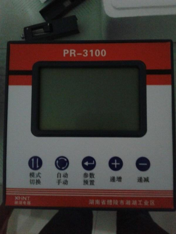 湘湖牌SPC3系列全数字三相晶闸管功率控制器点击