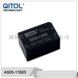 AC-DC模块电源5W5V