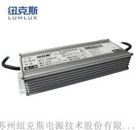 led电源 180w恒流电源 0-10v调光 户外防水 无频闪