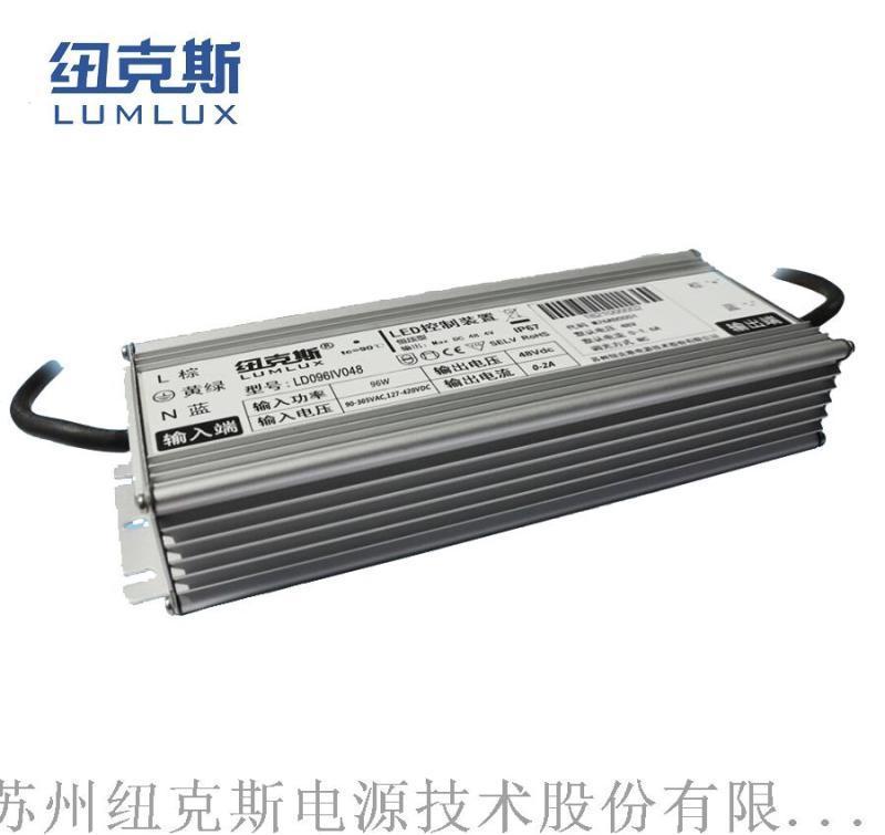 led電源 180w恆流電源 0-10v調光 戶外防水 無頻閃