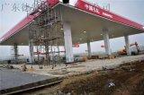 中国航油加油站铝条扣厂,兴晖加油站吊顶铝条扣吊顶