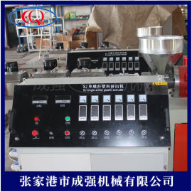 SJ50单螺杆熔喷挤出机 熔喷无纺布生产线