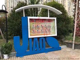 江苏宣传栏厂家学校宣传栏案例