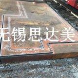 厚板切割加工,鋼板零割小件,鋼板加工