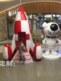定制玻璃鋼火箭飛機軍事博物展覽兒童主題美陳DP