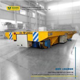 蓄電池10噸軌道平板車 搬運設備配件電動軌道臺車