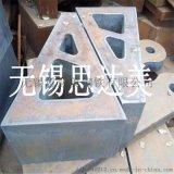 A3鋼板零割,鋼板切割加工,鋼板零割下料