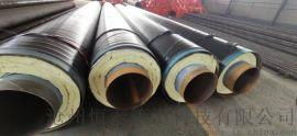 热力供热专用直埋聚氨酯保温钢管