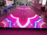 泰美互动led地砖屏p3.91全彩室内防水电子屏