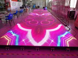 泰美互動led地磚屏p3.91全彩室內防水電子屏