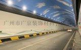 隧道用裝飾牆板搪瓷鋼板裝飾材料廠家