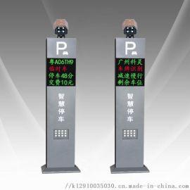 高清停车场收费系统, 无人值守车牌识别 无感支付