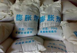 丽江混凝土膨胀剂厂家直销