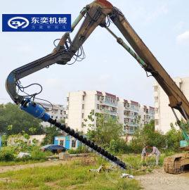 直接钻孔立杆的液压钻机 螺旋钻用挖掘机