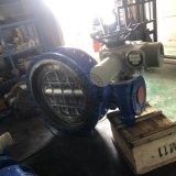法兰电动蝶阀D943H-16C铸钢硬密封电动蝶阀