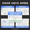 杭州華立DSZY535-G三相三線GPRS智慧無線電錶