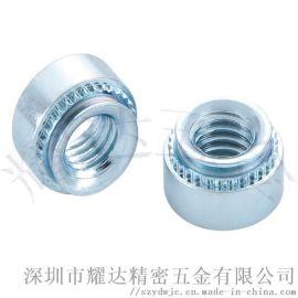 钣金铆螺母S-M2-M10的压铆螺母