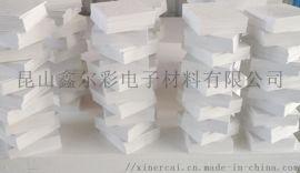 厂家直供白色SMC复合板