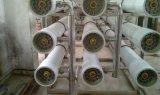 水處理設備,雙膜法成套保運技術