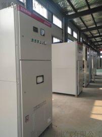 奥东电气ADGK 高压电抗软启动柜
