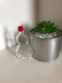 葫芦瓶药油瓶   瓶活络油瓶药瓶玻璃瓶药膏瓶