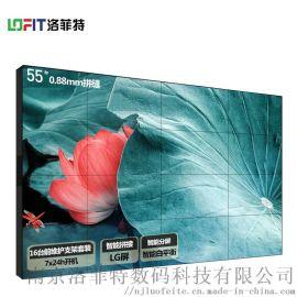 55英寸0.88mm液晶拼接屏  南京液晶拼接厂家