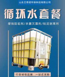 山西四川陕西贵州安徽缓蚀阻垢剂 AK-800