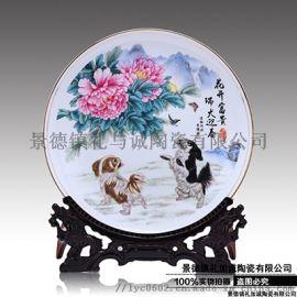 办公室陶瓷盘子 摆件景德镇厂家