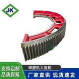 1.83球磨机大齿轮对开式铸钢2.2米球磨机大齿轮