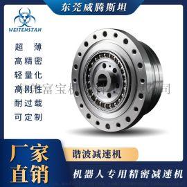 LSS 系列谐波减速机RV减速器小型齿轮减速机厂家