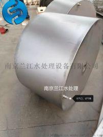滗水器FB50不锈钢